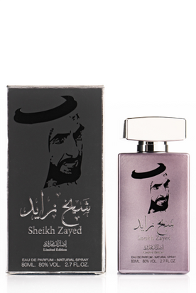 Sheikh Zayed Limited Edition - Mens Colllection