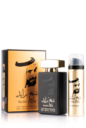 Sheikh Zayed Gold With Deo - Mens Colllection