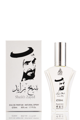Sheikh Zayed White - Mens Colllection