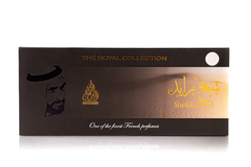 The Royal Collection Sheikh Zayed - Mens Colllection