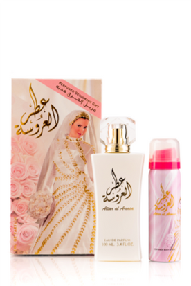 Attar Al Aroosa - Women's Collection
