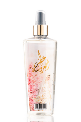 Attar Al Aroosa - Body Splash