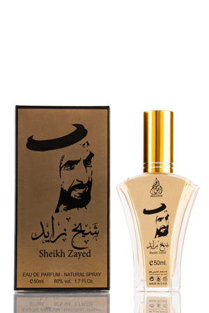 Sheikh Zayed Gold - Mens Colllection