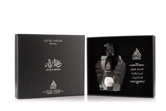 Ghala Zayed Luxury Royal - Mens Colllection