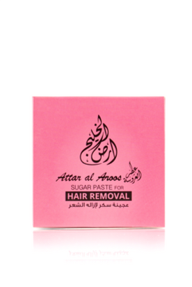 Attar Al Aroosa - Hair Removar