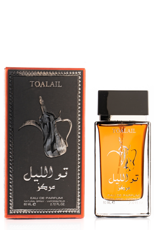 Toalail - Mens Colllection