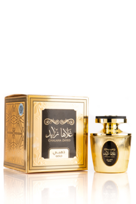 Ghalaha Zayed Gold - Women's Collection