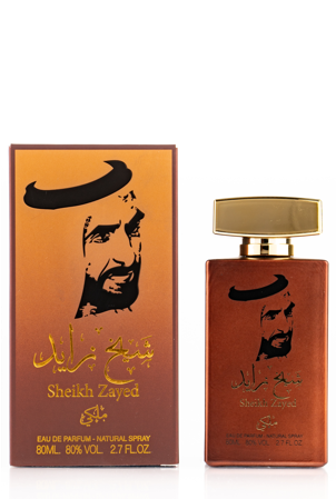 Sheikh Zayed Maleki - Mens Colllection