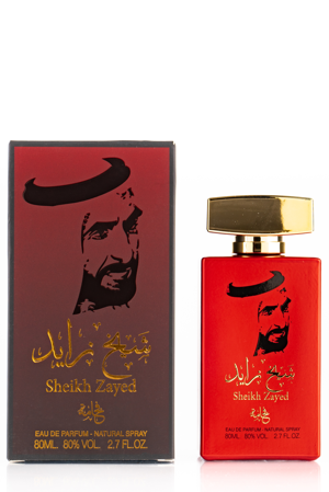 Sheikh Zayed Fakhama - Mens Colllection