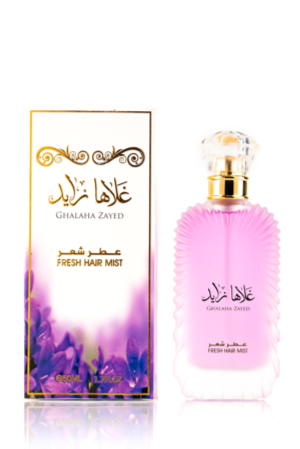 Ghalaha Zayed - Hair Mist