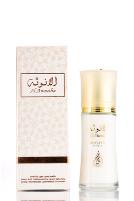 Al Anoutha - Body Lotion