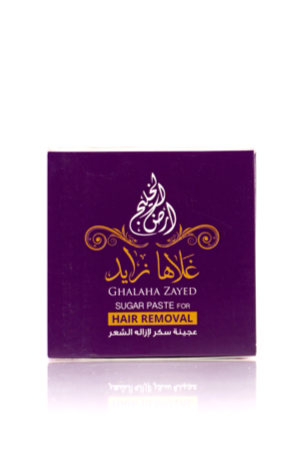 Ghalaha Zayed - Hair Removar