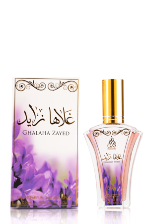 Ghalaha Zayed - Women's Collection