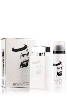 Sheikh Zayed White With Deo - Mens Colllection