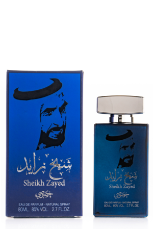 Sheikh Zayed Khususi - Mens Colllection