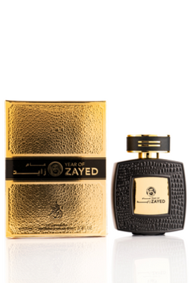 Year Of Zayed Gold - Mens Colllection