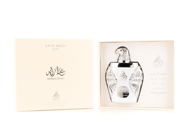 Ghala Zayed Luxury Silver - Mens Colllection