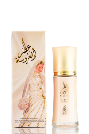 Attar Al Aroosa - Body Lotion